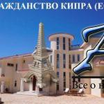 Вилла в городе Пафос                              716.00 м2, 6 спален