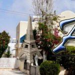 Отдельный дом в городе Пафос                              151.00 м2, 3 спальни